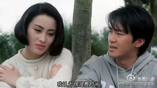 袁老师(张雨绮) 来自电影《长江7号》