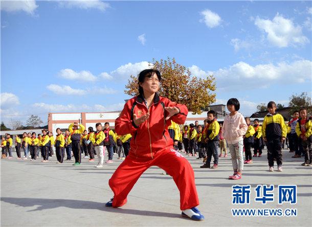 清镇武术协会到山区小学教授中华传统武术