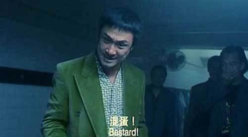 """""""古惑仔""""的排行是这样的:陈浩南在乌鸦和山鸡之下-球场收拾山鸡"""