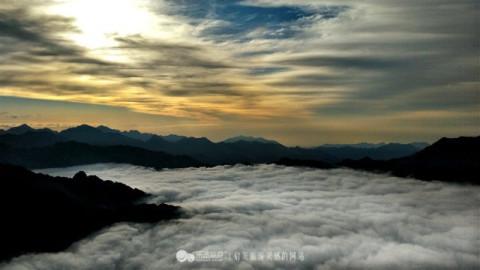 微信头像名山风景图片
