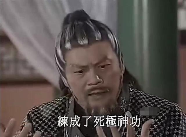 梁朝伟是同班同学, 把坏人演绎的淋漓尽致