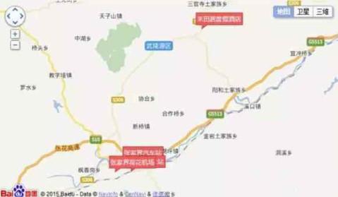 如何抵达:从张家界市区,飞机场,火车站经s306省道到禾田居仅需仅45