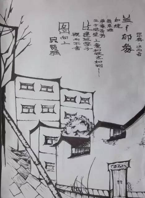杭州一群初中生画动漫, 没想到惊动了cctv, 他们画的居然是