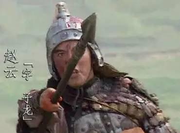 新三国里,赵子龙长坂坡救阿斗是哪一集