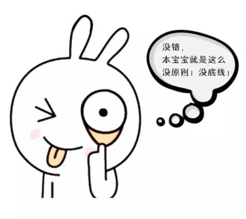 动漫 简笔画 卡通 漫画 手绘 头像 线稿 479_426