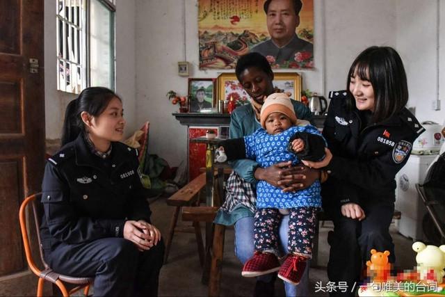 跨国恋: 嫁入中国农村的非洲女孩 一家其乐融融(组图)