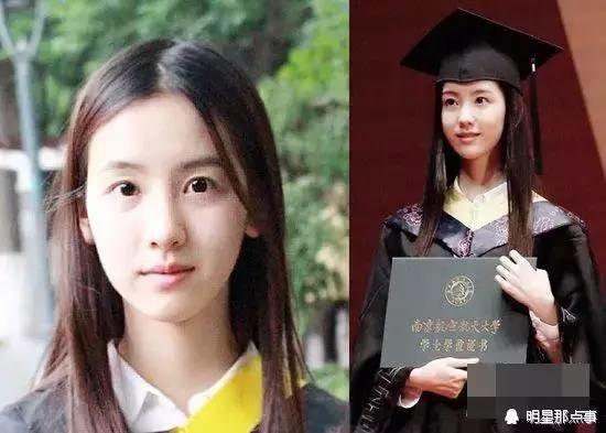 迪丽热巴关晓彤陈都灵允儿 毕业照怎么妆才是赢家?