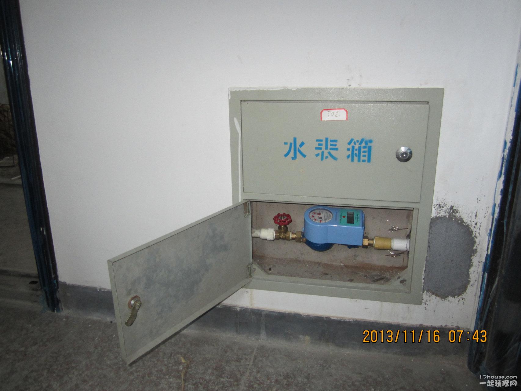安装止回阀 水表在不用时,指针如有间歇性小转动,是由于管道中的水压图片