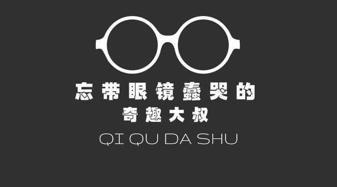 logo logo 标志 设计 矢量 矢量图 素材 图标 690_384