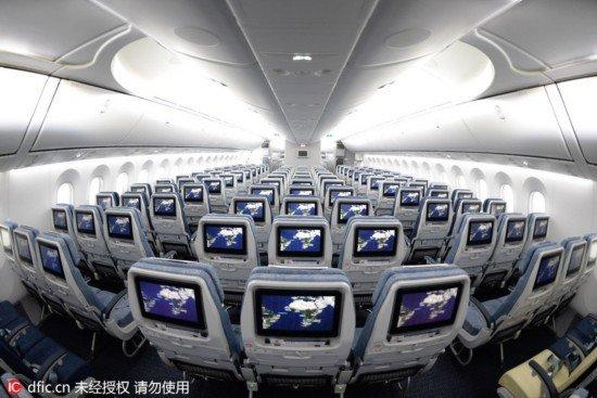 国航新引进的787-9全机共有293个座位