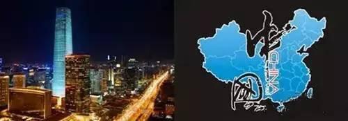门头沟居然属于北京最穷的区? 网上盛传的首都