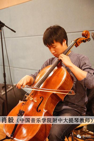 鸿雁小提琴独奏曲谱