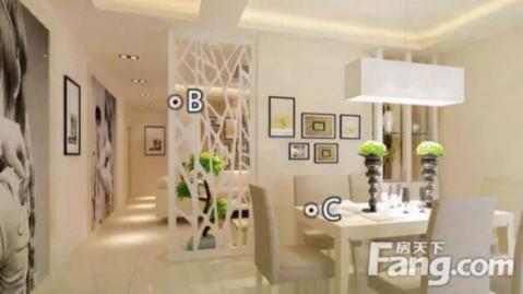 点击加载图片 酒柜吧台隔断也是分隔客厅与餐厅空间的灵活手段之一