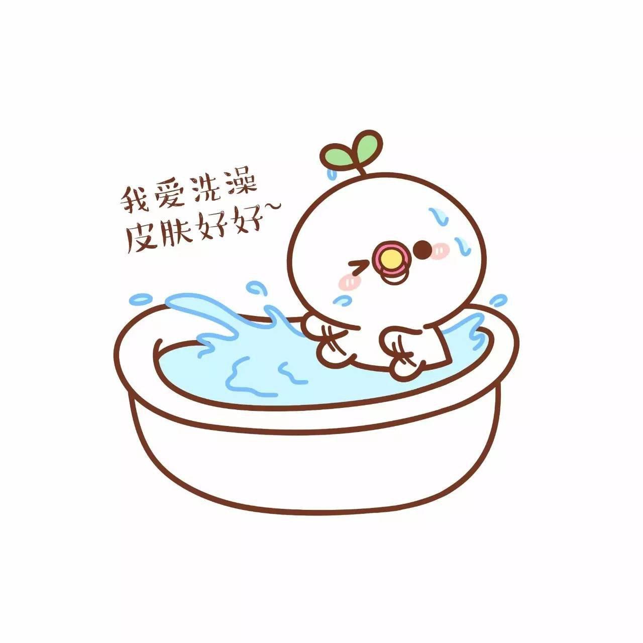 今天就让可爱的长草颜团子一家,来演示洗澡的正确打开方式ヾ(o)ヾ -1