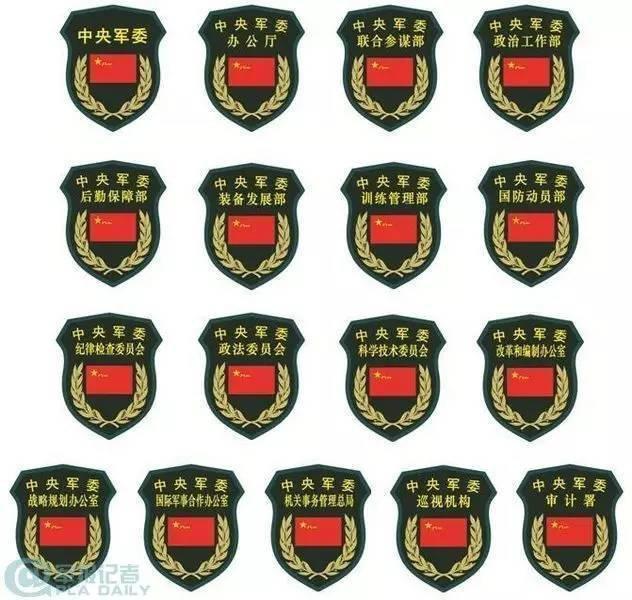 军服臂章上无标明军种而是国旗代表什么
