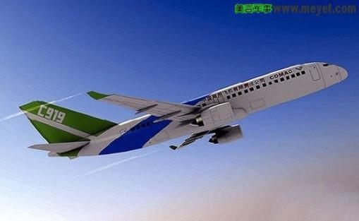 我国新签署了20架国产大飞机订单