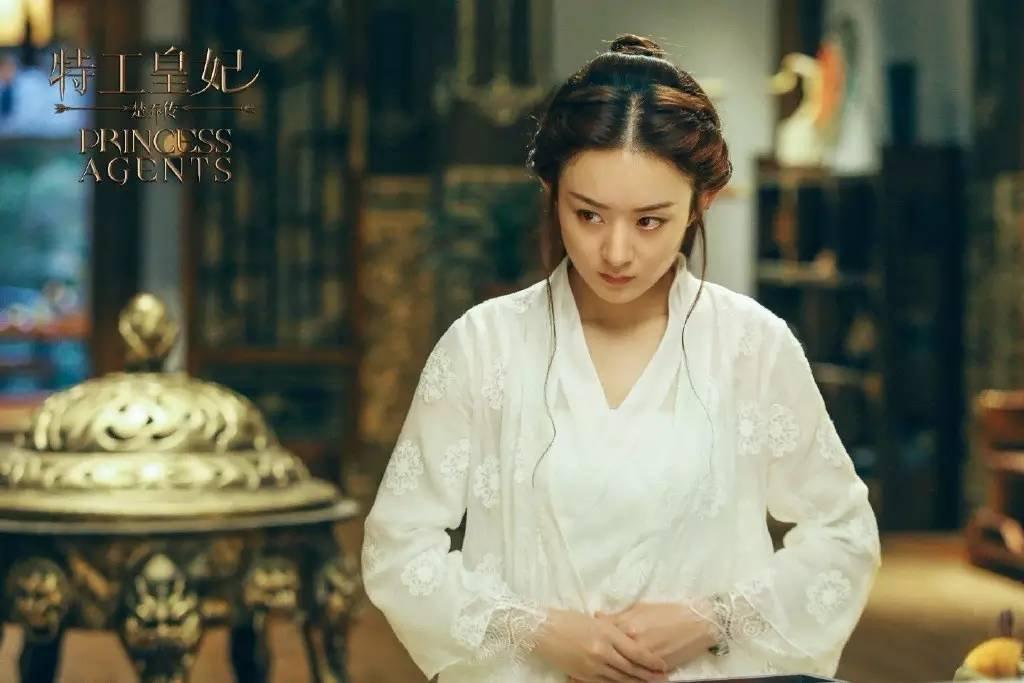 《特工皇妃楚乔传》赵丽颖的古装发型再次美出了新高度