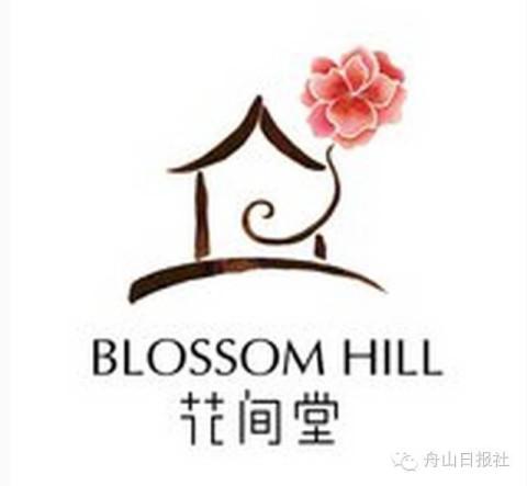 海岛民宿logo
