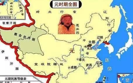 元朝疆域版图