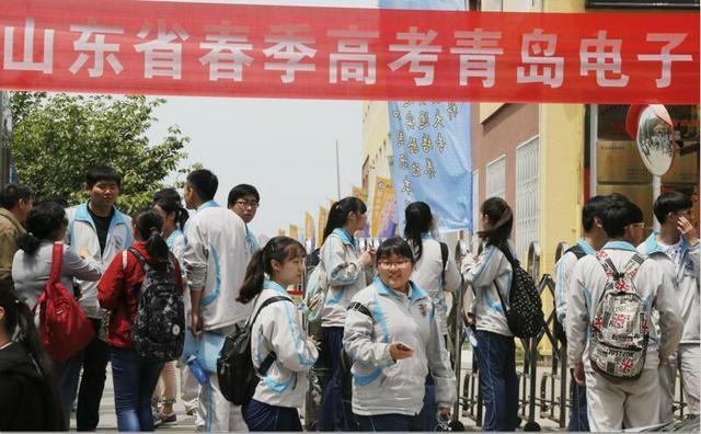 青岛春季高考生减三成 志愿填报与夏季高考同行