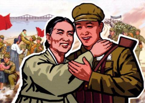 谁是最可爱的人 点击加载图片打开uc头                     在朝鲜