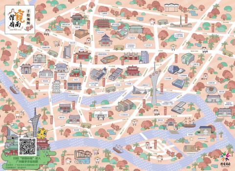 点击加载图片 馆窥岭南——游馆手绘地图 听不全的历史,阅不尽的人生