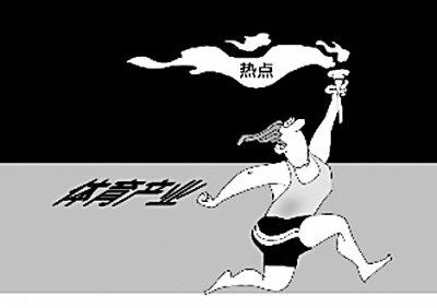 政府吹风,创业者纷纷涌向风口,而许多中国体育市场上的先行者和行业