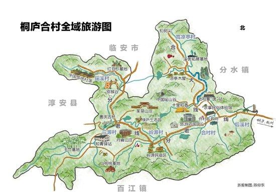 从行政地图上看,地处桐庐西北部山区的合村乡,南与百江镇接壤,西临
