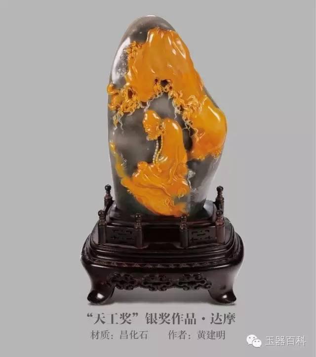 天工奖作品欣赏, 中国玉雕最高境界! 尽情感受!