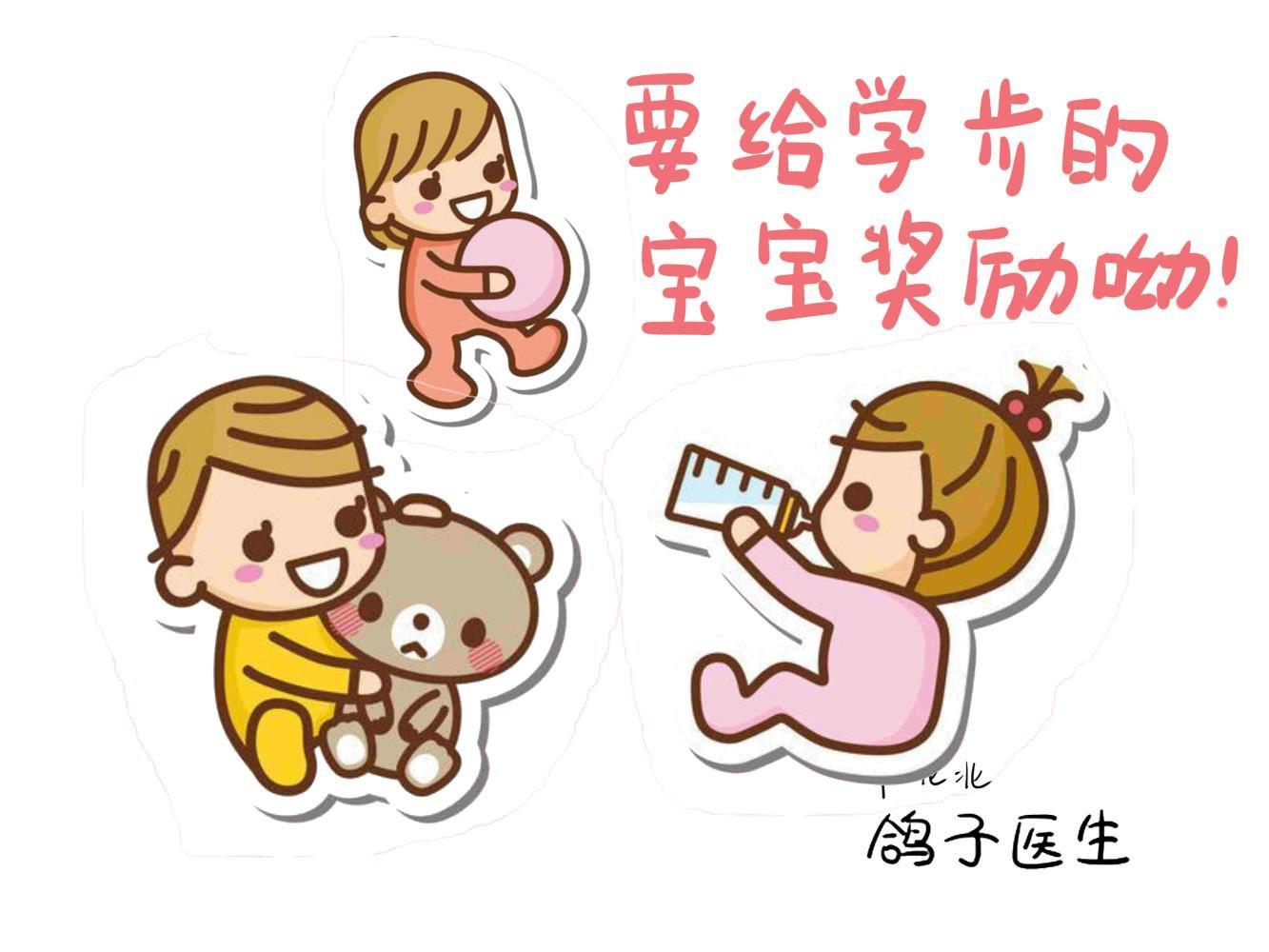 宝宝抓狂崩溃图片可爱