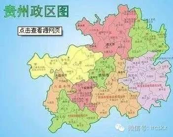 贵阳清镇市区地图