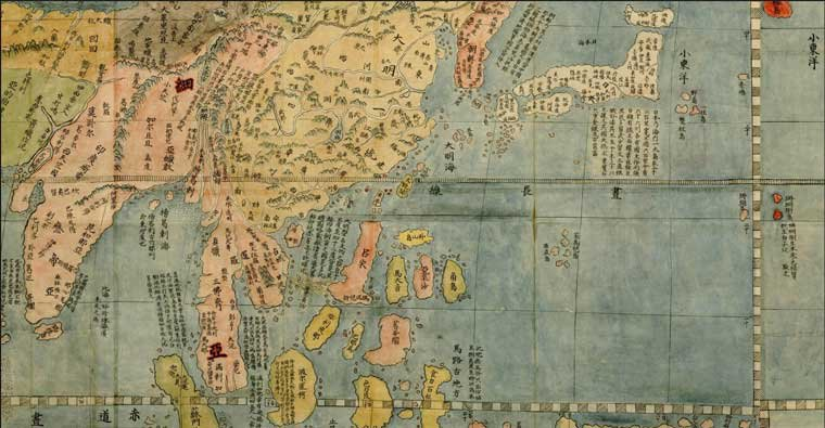 三沙历史: 南海诸岛千年风云