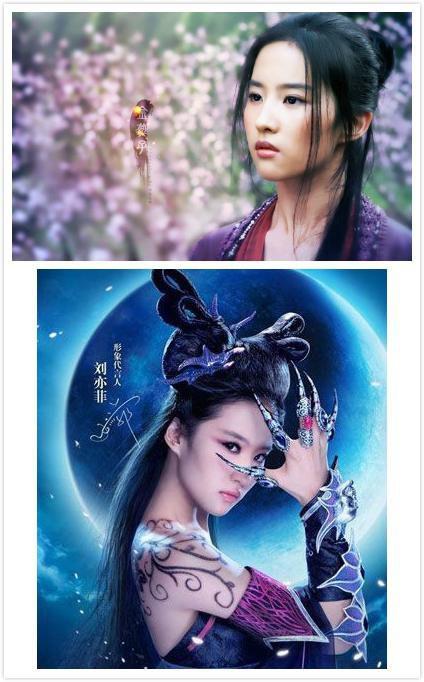 [邓淑芳饰紫衣仙女]古装紫衣仙女图片