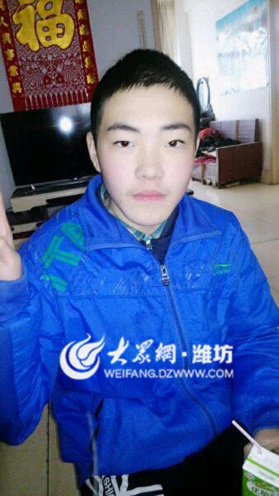昌乐十六岁男孩上学路上失踪
