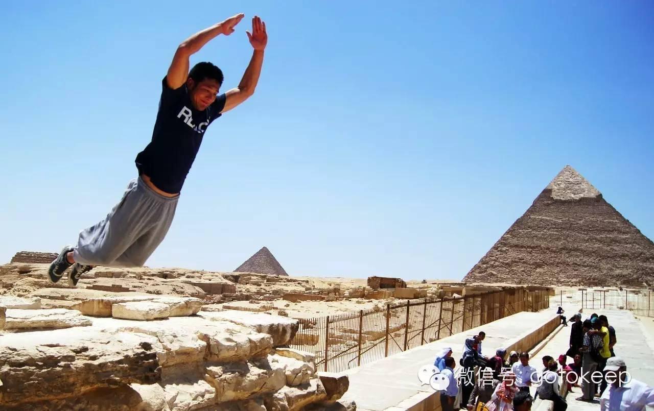 如果你尝试爬金字塔