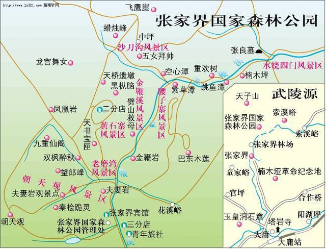 张家界游览主要是张家界天门山-张家界国家森林公园(武陵源风景名胜区