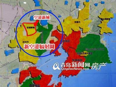 胶州大规划:临空经济区以及其中的航空小镇