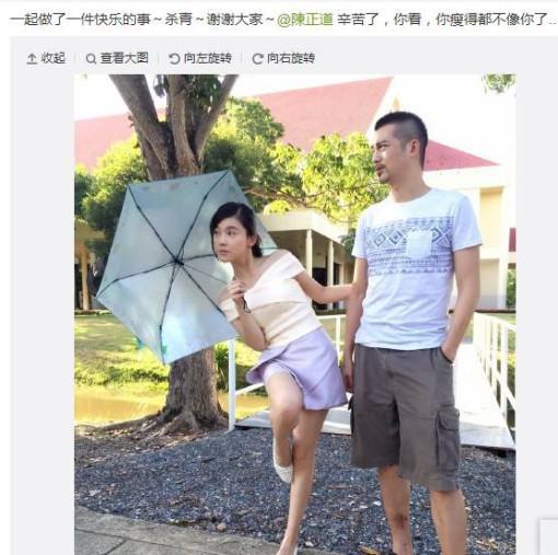 降央卓玛的老公是谁 娱闻第一速递 2015 9月 最近微博上很火的叶良